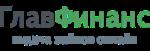 Онлайн заявка на займ в МФО Главфинанс