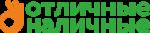 Онлайн заявка на займ в МФО Отличные Наличные