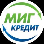 Онлайн заявка на займ в МФО Миг Кредит
