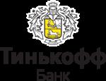 Онлайн заявка на займ в ТинькоффБанк