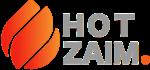 Онлайн заявка на займ в МФО Hot Zaim
